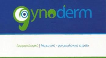 GYNODERM | ΠΛΑΚΑΣ ΓΕΩΡΓΙΟΣ | ΜΑΙΕΥΤΗΡΑΣ - ΧΕΙΡΟΥΡΓΟΣ ΓΥΝΑΙΚΟΛΟΓΟΣ | ΚΑΙΣΑΡΙΑΝΗ