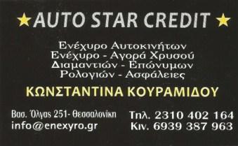 AUTO STAR CREDIT  20af6c69b90