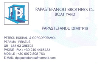 PAPASTEFANOU BROTHERS CO | ΝΑΥΠΗΓΕΙΟ | ΠΕΙΡΑΙΑΣ