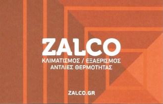 ZALCO | ΚΛΙΜΑΤΙΣΜΟΣ - ΕΞΑΕΡΙΣΜΟΣ | ΜΟΣΧΑΤΟ