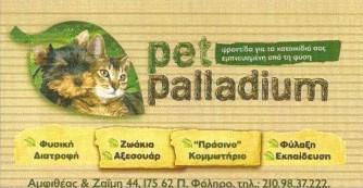 abd038ce10e5 PET PALLADIUM