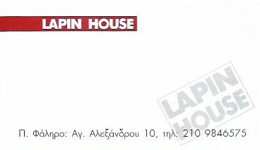 LAPIN HOUSE  957d0f8fe68
