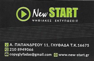 d231d4449ac4 NEW START