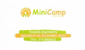 b936561b46de MINI CAMP