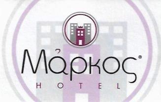 HOTEL ΜΑΡΚΟΣ | ΞΕΝΟΔΟΧΕΙΟ | ΧΑΪΔΑΡΙ